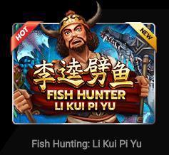 เทคนิคการเล่นเกมยิงปลาอย่างง่าย
