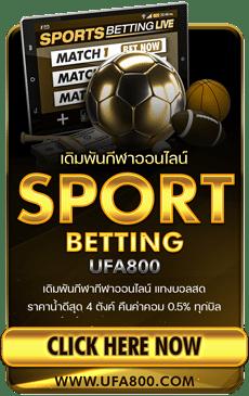 ufa800 sport betting