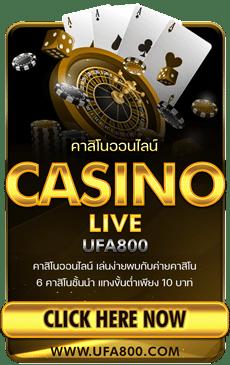 ufa800 live casino