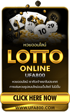 ufa800 lotto