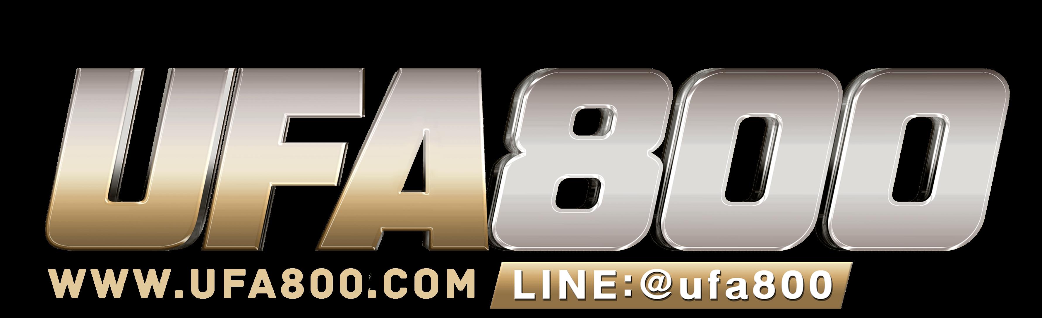 ufa800-logo