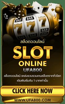 ufa800 slot online