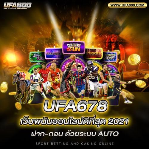 UFA678